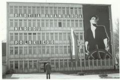 biurowiec WZP (lata 60-80) - źródło penetratorscavengerteam.blogspot.com