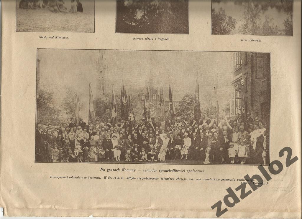 Mirków 1927 r. - poświęcenie sztandaru Chrześcijańskiego Związku Zawodowego Robotników Przemysłu Papierniczego